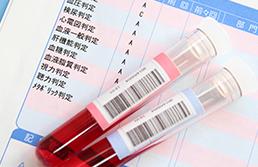 健康診断・予防接種
